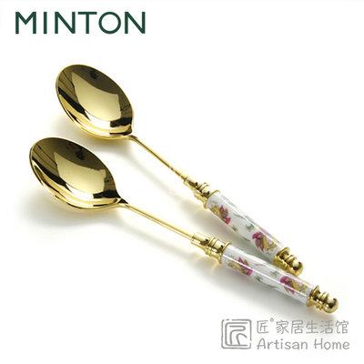 溜溜特惠Wedgwood Minton明頓咖啡勺點心叉骨瓷鍍金哈頓系列日本進口
