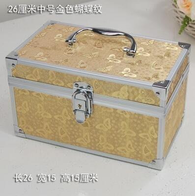 【優上】大中小號帶鎖化妝箱美甲紋繡足療工具箱26CM金色蝴蝶