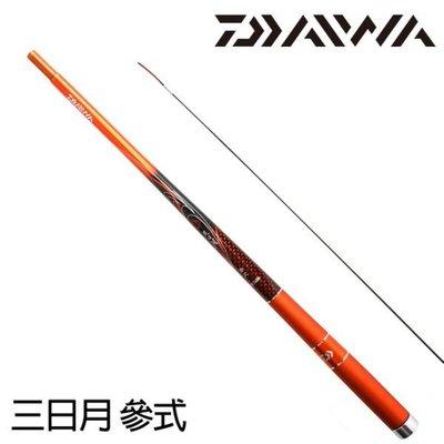 """""""693釣具""""---日本大和DAIWA 三日月參式180/210釣蝦竿 約37調兩段ZOOM6尺7尺"""
