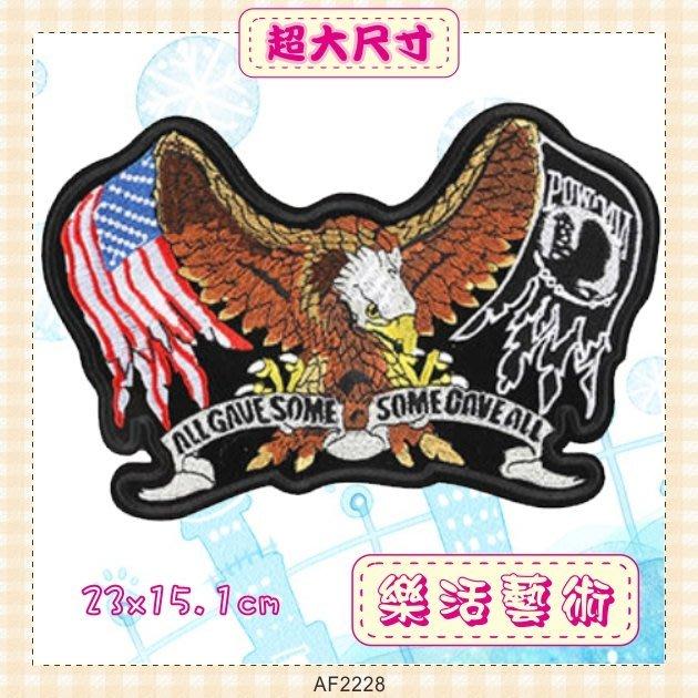 樂活藝術「燙貼布」 ~ 美國旗老鷹展翅 刺繡布貼 熨斗貼 背章《有背膠》【現貨】【AF2228】