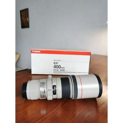 Canon EF 400mm F5.6 L USM