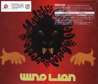 K - WINO - LION - 日版 Limited Edition - NEW