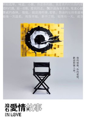 【G S 愛情故事】【國語中字】【楊丞琳 許瑋甯】DVD