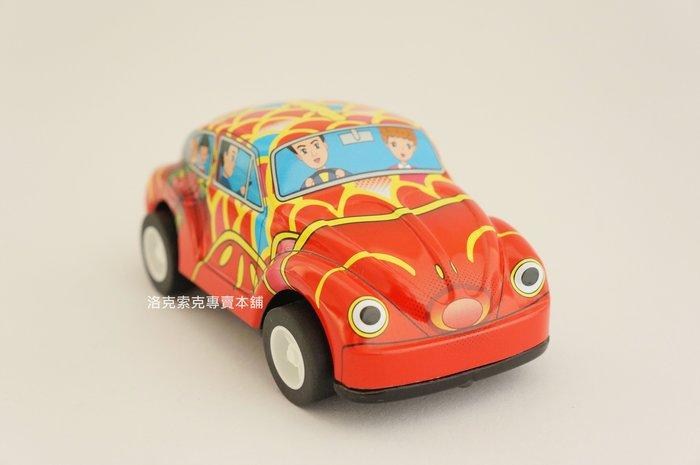 [ 洛克索克專賣本舖 ] 鐵皮金魚金龜車 鐵皮玩具 復古玩具 鐵皮復古玩具 日本製 現貨 日本製 招福金魚