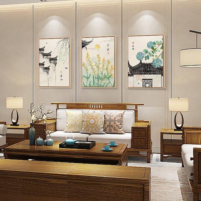 文藝 家飾 掛畫 裝飾畫 背景墻 新中式客廳裝飾畫禪意水墨山水畫沙發背景墻裝飾掛畫裝飾現代簡約 米斯特芳