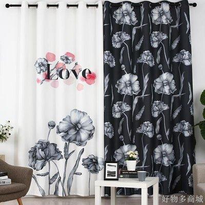 好物多商城 個性訂製窗簾簡約現代黑白風格花朵創意成品遮光布簡易加厚隔斷簾
