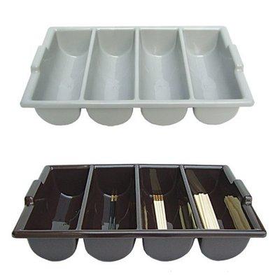 【無敵餐具】四格刀叉餐具盒 53x32.5x10cm 刀叉盒/吸管座/餐巾架 量多可來電洽詢喔!【TS0017】