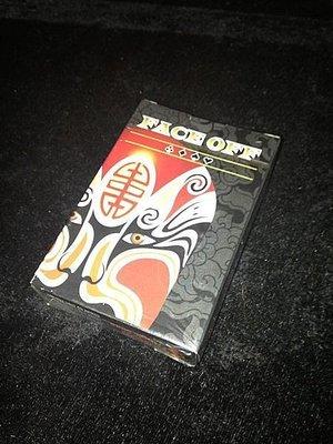 [MAGIC 999]魔術道具2013...