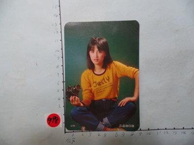 江玲,老明星卡-4
