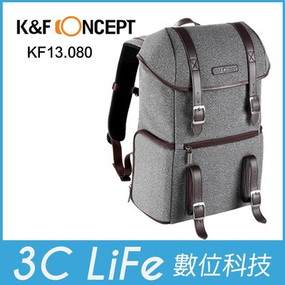 *3C LiFe * K&F Concept 休閒者 攝影 單眼 後背包 相機包 (KF13.080)