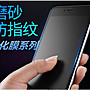 日本旭硝子原料 Apple iPhone 6 iPhone 6S ...