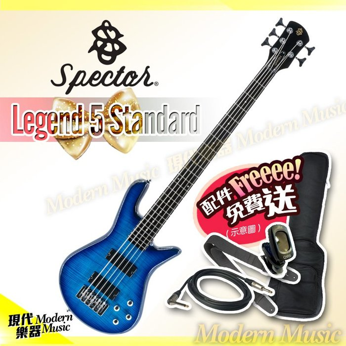 【現代樂器】現貨免運!Spector 五弦 5弦電貝斯 LS-5 Legend 5 Standard 藍染色 LS5