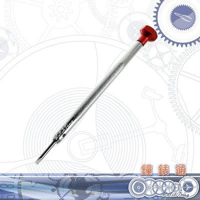 【鐘錶通】10A.3001 彩頭螺絲起子單支售 (0.8/1.0/1.2/1.4/1.6/1.8/2.0) 7種尺寸可選