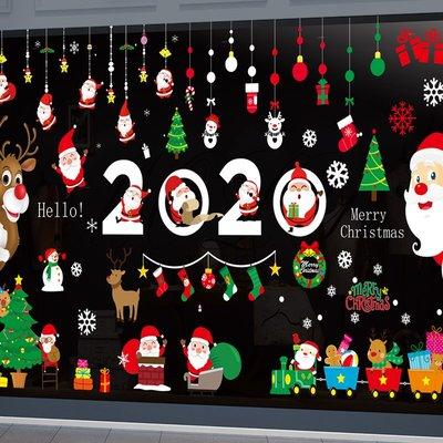 聖誕靜電貼無痕墻貼紙窗花自粘玻璃門貼商場布置貼畫聖誕節裝飾品