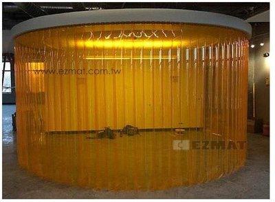 EZMAT PC-PVC 塑膠門簾 冷凍條 冷氣窗條 冷氣窗簾 冷氣門簾 冷凍車簾 防止冷氣外漏 小吃店 工廠 早餐店