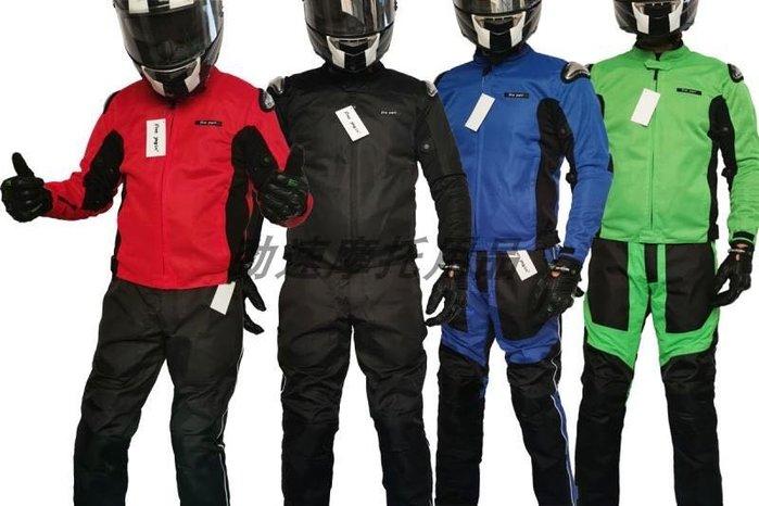 【購物百分百】摩托機車衣賽車服防摔衣保暖透氣帶龜背駝峰修身夾克(售上衣)