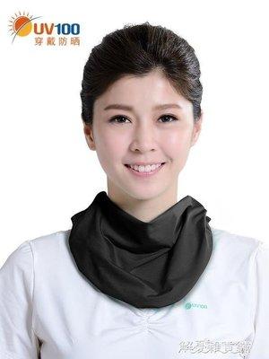 台灣UV100戶外百變魔術頭巾騎行防曬面罩男女士防紫外線圍脖61351