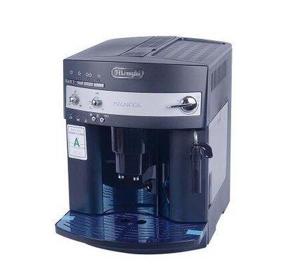 999DELONGHI/德龍 ECAM22.110.SB小型自動 意式家用全自動咖啡機CY下單後請備註顏色尺寸