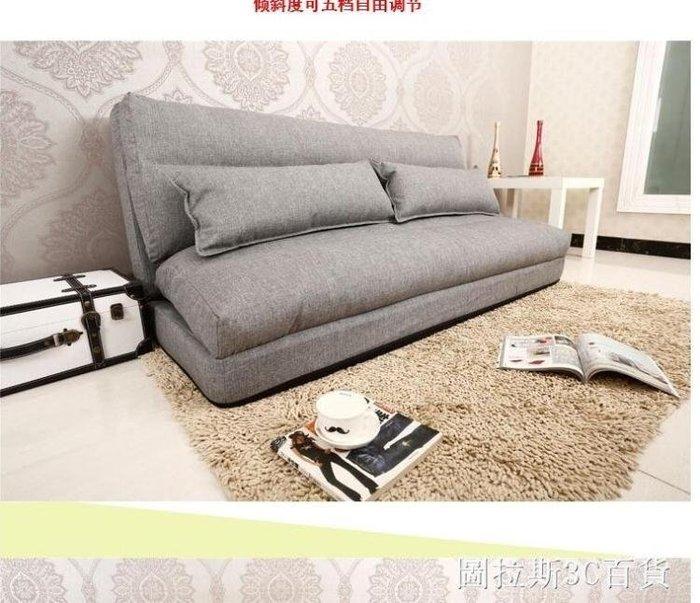 懶人沙發床榻榻米可折疊單兩用陽臺臥室客廳小戶型多功能椅  igo