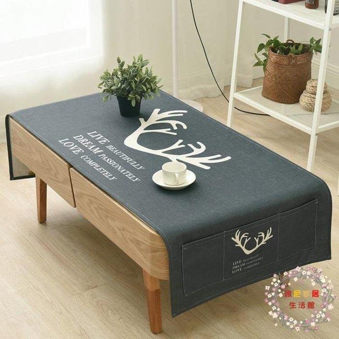 新春特惠-桌巾北歐棉麻客廳茶幾桌布長方形電視櫃蓋布現代簡約茶幾墊布