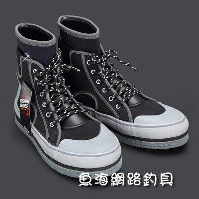 魚海網路釣具 釣魚 專業戶外防滑運動鞋 S/M/L/LL/3L/4L