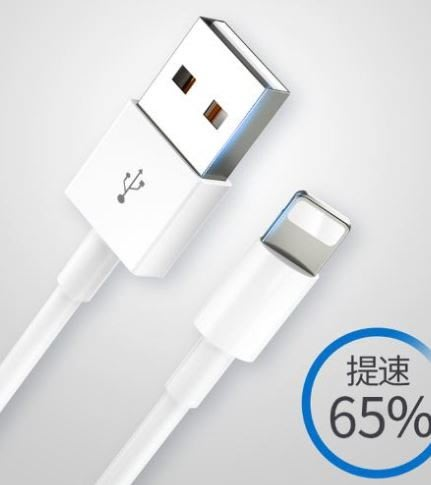 IPhone充電線 傳輸線Apple Lightning快充 閃充 不彈窗 不斷1M充電線 快速充電 可面交