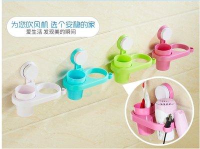 無包裝 吸盤式吹風機收納置物架 吸盤吹風機架 浴室衛生間壁掛式收納置物架 潄口杯