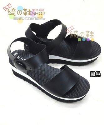 ☆ 綺的鞋鋪子 ☆8 黑色 52 坡跟涼鞋 百搭厚底輕量中跟松糕白色羅馬涼鞋 台灣製造MIT