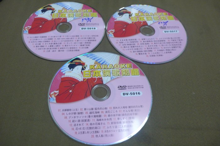 紫色小館83-------日本演歌熱唱{6.7.8}  精選特輯{1.2.4.5}