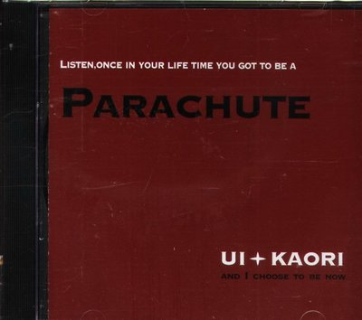 八八 - UI KAORI 宇井かおり - Parachute パラシュート- 日版 CD