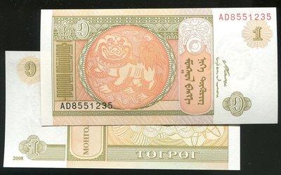 Mongolia(蒙古紙幣),P61A,1-TUG.,2008,品相全新UNC