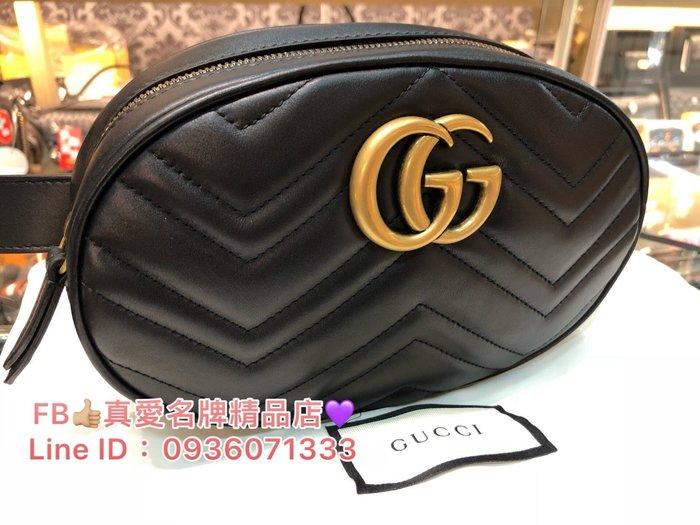 《真愛名牌精品》GUCCI  491294 黑色山型紋 金GG 腰包(大款) 75號 *全新品*