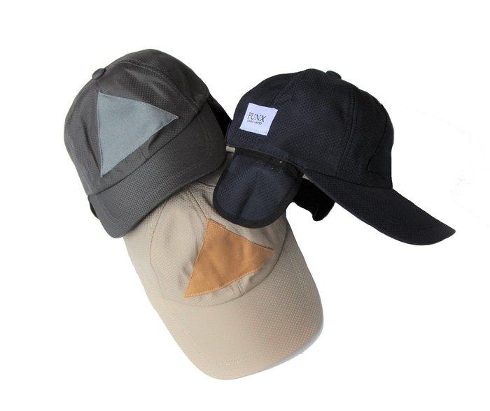 PUNX 19AW SPLICE CAP 機能防水拼接可收納蓋耳帽老帽