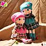 【興達生活】HPPLGG菲兒格格公主女孩布娃娃可愛毛絨玩具洋娃娃兒童玩偶公仔