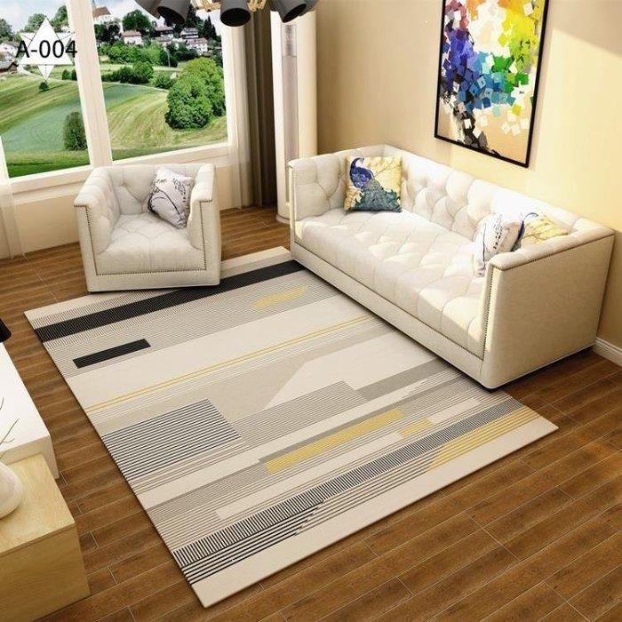 雨晴嚴選 北歐風格地毯客廳茶幾墊現代簡約式幾何臥室沙發床邊居家用地毯定制YQ565