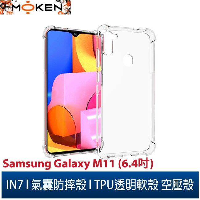 【默肯國際】IN7 Samsung GalaxyM11 (6.4吋) 氣囊防摔 透明TPU空壓殼 軟殼 手機保護殼