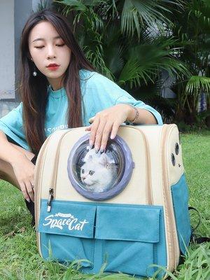 ostracod寵物包艙貓咪外出籠子狗狗外出書包帶便攜雙肩貓包貓背包