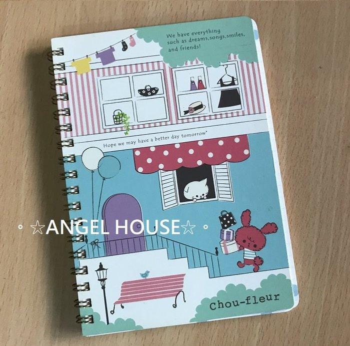 。☆ANGEL HOUSE☆。日本進口**San-x 粉紅小花兔**彩色內頁筆記本(禮品店)887