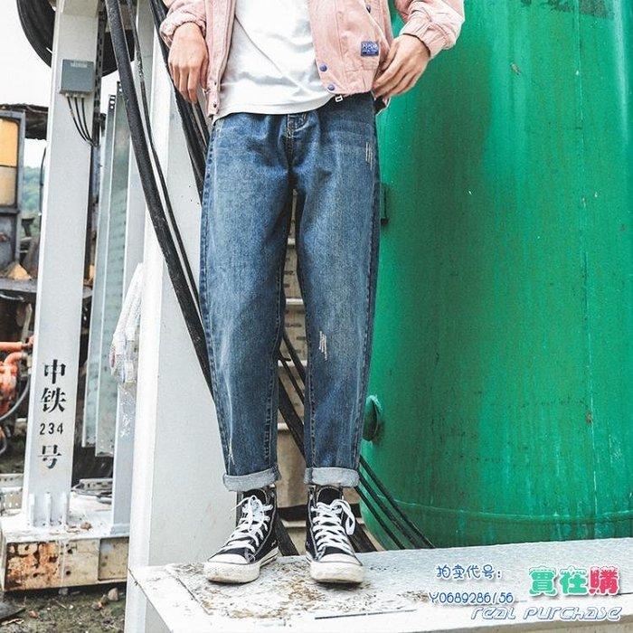 夏季牛仔褲男士直筒正韓潮流百搭港風藍色顯瘦寬鬆小腳褲子【全館免運】