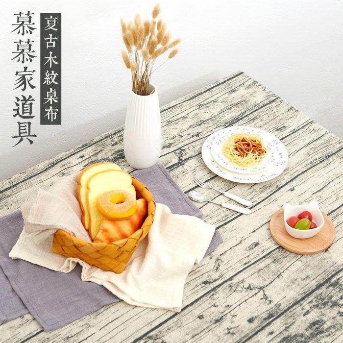 千夢貨鋪-桌布食物食品美食攝影擺拍拍攝拍照木紋背景布道具復古擺件飾品#背景布#拍攝道具#擺件#攝影布#仿真花