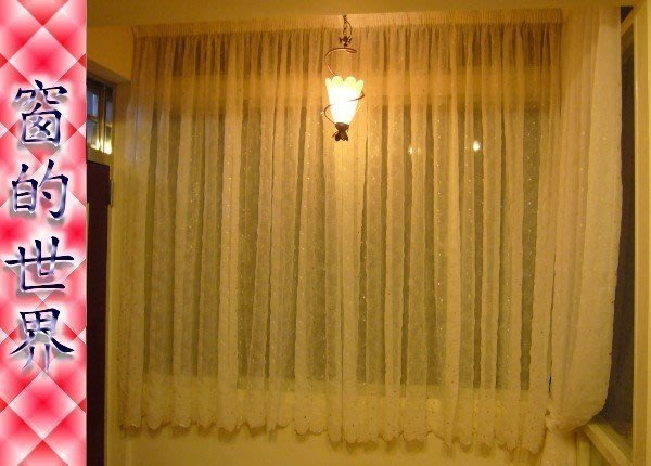 【窗的世界】20年專業製作達人,造型窗紗窗簾#012(美國日本摺法手藝,真特別)