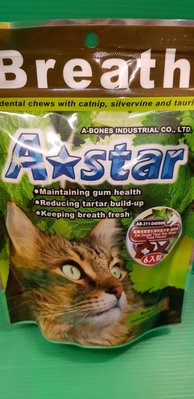 ✪CHOCO寵物廣場n✪A Star Bones美國 貓專用 星星型薄荷潔牙骨/潔牙片《原味口味》 貓零食 90克/包