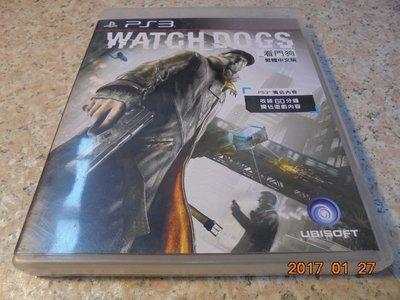PS3 看門狗 Watch Dogs 中文版 直購價800元 桃園《蝦米小鋪》