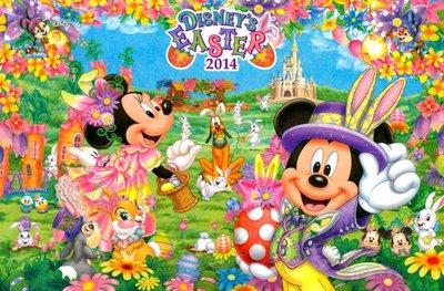 DISNEY東京迪士尼2014復活節 明信片( 製)