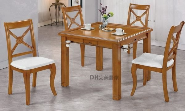 【DH】貨號G1016-1《諾維》2.8尺實木餐桌/兩用麻將桌(圖一)不含椅。質感一流˙簡約設計˙主要地區免運