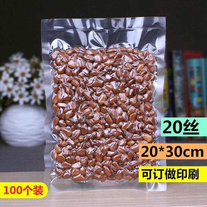 禧禧雜貨店 尼龍透明抽氣真空袋包裝袋20*30*20絲易撕塑封袋保鮮熟食品袋批發(規格不同下單請詢價)