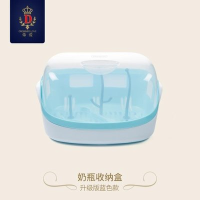 奶瓶收納箱嬰兒用品帶蓋防塵瀝水架晾干架寶寶餐具收納盒便攜jy