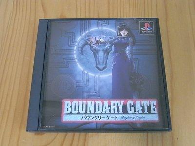 【小蕙生活館】PS~ Boundary Gate: Daughter of Kingdom 闇黑之門 (純日版)