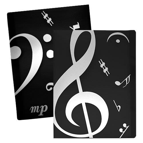 【華邑樂器98411-7】20頁音符資料本-黑色 (CF20-E 樂譜夾)
