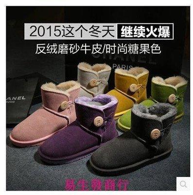 【易生發商行】短筒雪地靴 女士短款平跟...
